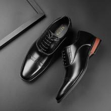 真皮雕花商务皮鞋男士正装三接头绅士鞋