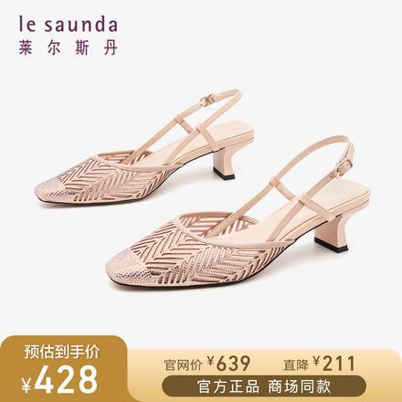 莱尔斯丹2020春夏时尚新款方头浅口钻饰镂空搭扣女凉鞋