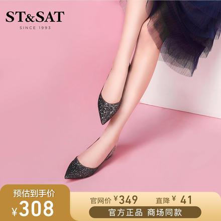 ST&SAT/星期六优雅尖头水晶亮片单鞋