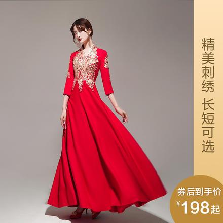 新中式精美刺绣立领敬酒服