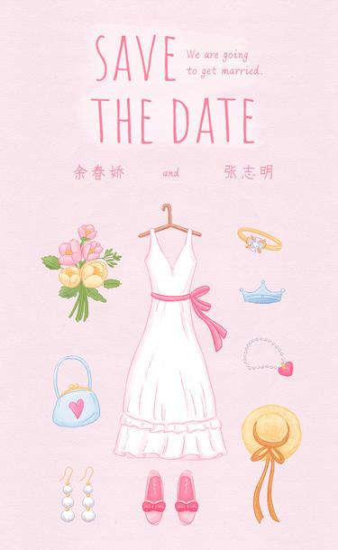 情侣模板-新娘版