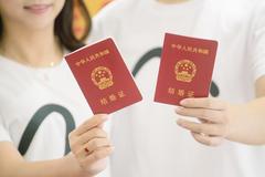 2021领结婚证在哪里的民政局都可以吗
