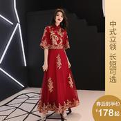 《凤凰于飞》新中式旗袍款凤凰喇叭袖敬酒服