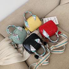 多色可选大容量软皮小方包斜跨婚包