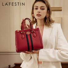 【下单赠丝巾】拉菲斯汀时尚大容量条纹单肩斜挎女包
