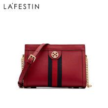 【下单赠丝巾】拉菲斯汀时尚条纹链条小方包