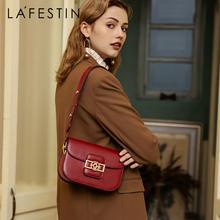 【下单赠丝巾】拉菲斯汀时尚复古腋下包单肩斜跨包
