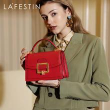 【下单赠丝巾】拉菲斯汀时尚单肩金属锁扣大容量手提包
