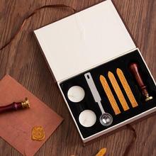 复古火漆印章套装礼盒