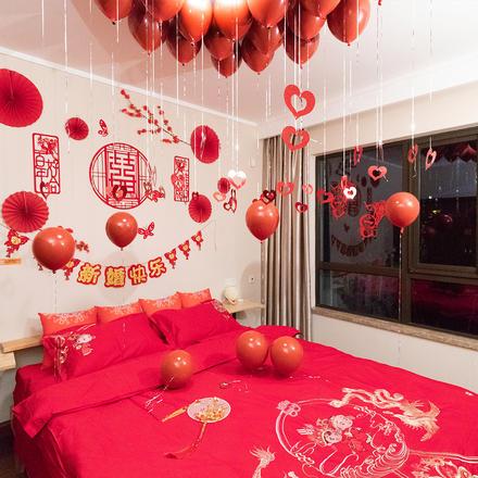 浪漫婚房无纺布气球婚房装饰套装
