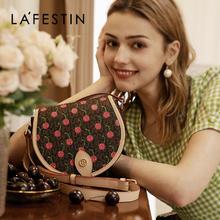 【下单赠丝巾】拉菲斯汀樱桃女包复古质感老花马鞍包
