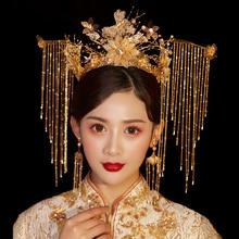 中式新娘奢华复古金色流苏凤冠头饰