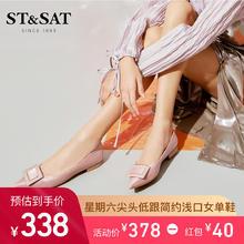 ST&SAT/星期六尖头低跟简约浅口女单鞋