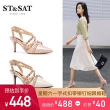 ST&SAT/星期六一字式扣带铆钉细高跟凉鞋
