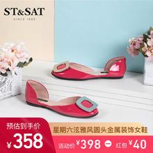 ST&SAT/星期六泫雅风单鞋春新圆头低跟金属装饰浅口女鞋