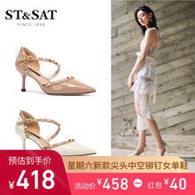 ST&SAT/星期六新款尖头中空铆钉女单鞋