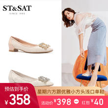 ST&SAT/星期六方跟优雅小方头浅口女单鞋