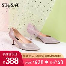 ST&SAT/星期六尖头细跟拼接材质浅口单鞋