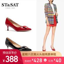 ST&SAT/星期六优雅尖头细高跟单鞋婚鞋女