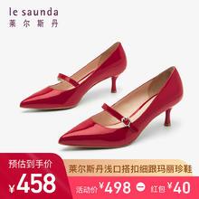 莱尔斯丹2020新款时尚尖头浅口搭扣细跟玛丽珍鞋女单鞋