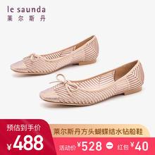 莱尔斯丹2020春夏新款时尚方头蝴蝶结水钻镂空船鞋女单鞋
