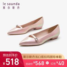 莱尔斯丹2020春新款时尚尖头浅口搭扣低跟玛丽珍鞋女单鞋