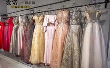 牡丹江市西安区爱诺婚纱摄影馆