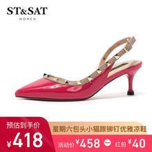 ST&SAT/星期六新款包头小猫跟铆钉优雅凉鞋