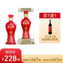 【B3套餐】五粮液喜结缘精品+送红酒