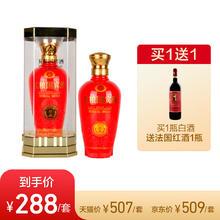 【B9套餐】五粮液国宾酒珍品+送红酒