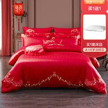 梦洁家纺玫瑰爱恋婚庆丝滑纯棉四件套 送枕芯一对