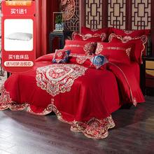 梦洁家纺鸿运双喜60支长绒棉重工刺绣婚庆六件套 送枕芯一对
