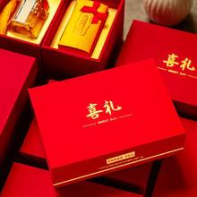 新中式百搭喜礼礼盒结婚伴手礼