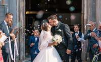 农历2020年下半年结婚吉日一览表