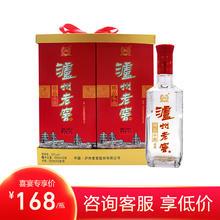 泸州老窖 精品头曲礼盒52度500ml*2瓶 浓香型白酒