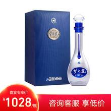 洋河蓝色经典 梦之蓝M9 45度500ml