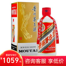 贵州茅台酒飞天茅台53度酱香型白酒200ml单瓶装