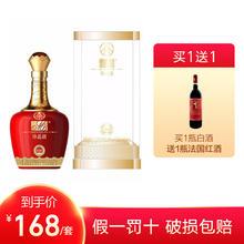 【A10套餐】五粮液珍品E50+红酒