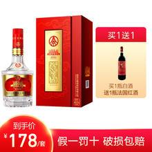 【A12套餐】五粮液东方娇子绵柔+红酒