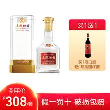 【B11套餐】五粮液特曲精品+红酒