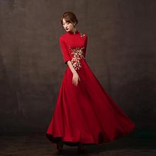 中式修身显瘦立领旗袍裙敬酒服