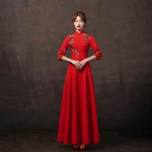 中式缎面显瘦长款中袖敬酒服