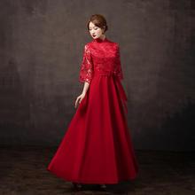 中式性感显瘦蕾丝长款敬酒服