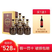 【B15套餐】五粮液永福酱酒老酱53度500ml+红酒