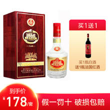 【A11套餐】【礼盒装】五粮液东方娇子52度500ml+红酒