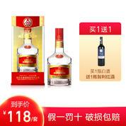 【A2套餐】 五粮液东方娇子佳品+红酒