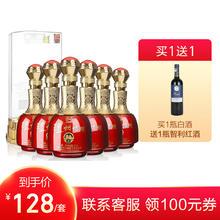 【A4套餐】52°泸州老窖特酿动彩+送红酒