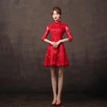 中式显瘦旗袍少女中国风敬酒服