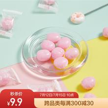 日系の白桃果汁硬糖 518g约110颗