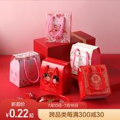 【可装烟】韩式卡通手提喜糖盒